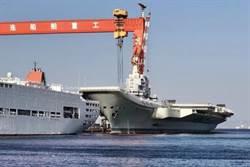 陸國產航母加兩棲攻擊艦 遠海作戰艦隊成型