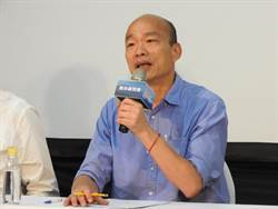 郝江爭國民黨主席 韓國瑜再次「蓋牌」