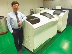 磁量生技開發 阿茲海默檢驗技術全球肯定