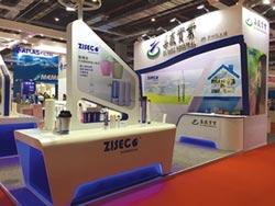 集盛實業水處理薄膜 參加台灣國際水展