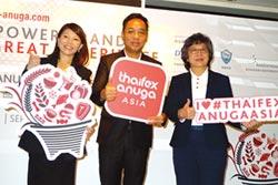 泰國國際食品展 打造亞洲餐飲企業接軌國際