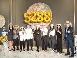 中悅30年轉型藝思企業