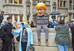 英最高法院歷史性判決 狠打臉首相 強森關閉國會違法 爆下台危機