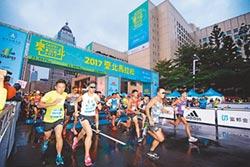 台北馬拉松報名費 民怨吃不消