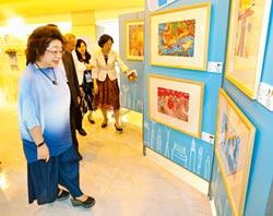 世界兒童畫展 讓藝術走進桃機