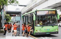 中市公車補貼改計人次 改善脫班