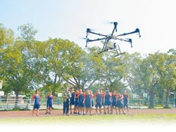 無人機噴農藥 北港農工科技化