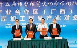擴大產業對接 桂台貿易大躍進