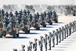 陸十一閱兵1.5萬人 將軍人數創紀錄