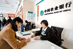 陸銀防金融風險 嚴控刷卡買房