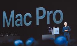 蘋果宣布 Mac Pro生產線由陸遷美