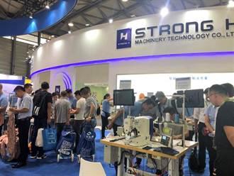 中國國際縫製設備展上海登場 強信是台灣廠商雙料冠軍