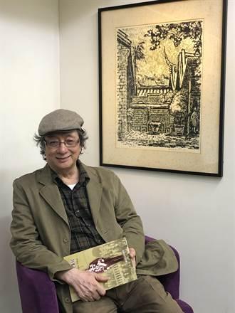 謝里法捐收藏 行為藝術力挺蔡瑞月基金會