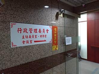 中廣案 國民黨4點聲明批黨產會選舉操作