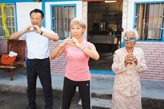 101歲潮嬤 跟翁章梁大跳健康操