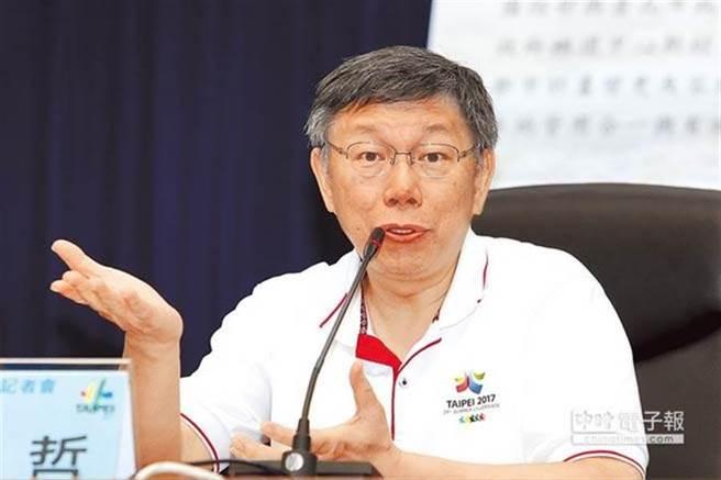 台北市長柯文哲。(本報資料照)