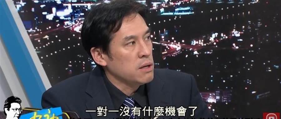 媒體人黃暐瀚。(圖/翻攝自YouTube)