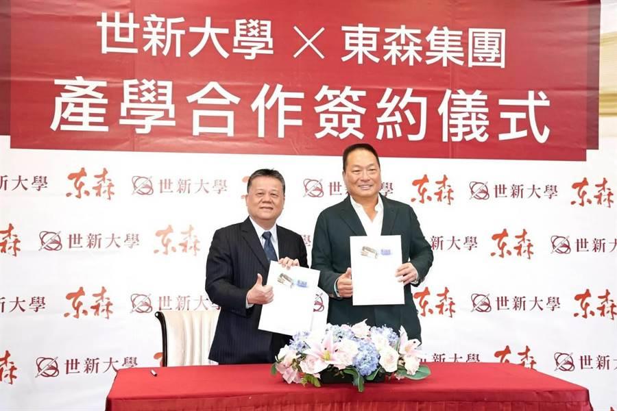 世新大學校長吳永乾(左)與東森集團總裁王令麟簽定意向書,展開長期產學合作。(東森提供)