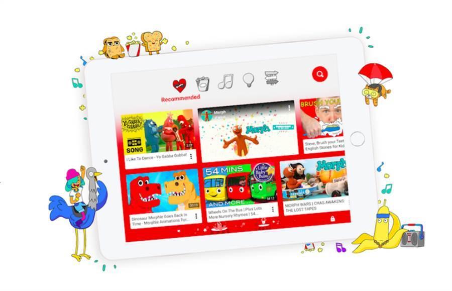 針對兒童用戶,YouTube 很早前就推出了 YouTube Kids App。(摘自YouTube)