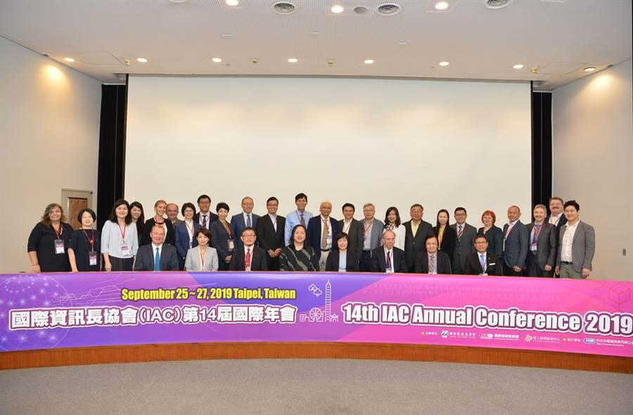 國發會今(25)日表示,國際資訊長協會首度在臺辦理年度大會。(國發會提供)