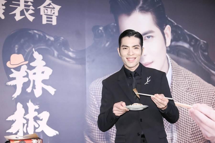 蕭敬騰與金博家推出「辣椒先生」品牌,今舉辦新品上市記者會。(羅永銘攝)