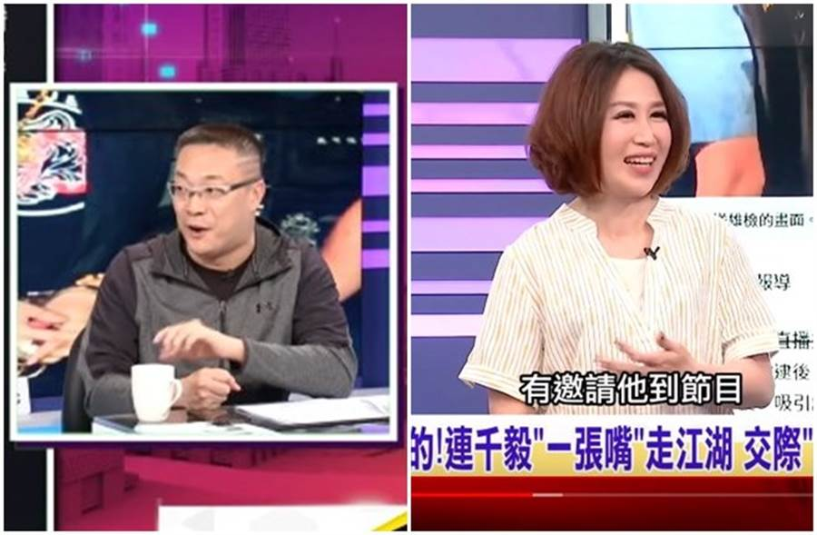 宅神當眾說阿娟慧眼獨具第一個找連千毅上節目,讓阿娟笑容尷尬。(取自YouTube)