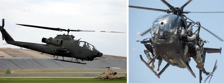 美國同意出售AH-6特戰直升機(右),取代AH-1F眼鏡蛇攻擊直升機。不過這2種直升機的功能差異頗大。(圖/美國陸軍)