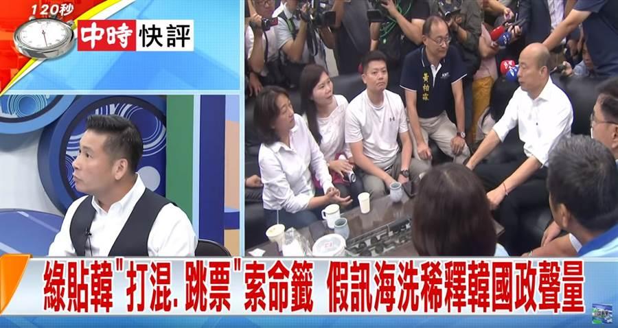 快評》綠貼韓「打混、跳票」索命籤 假訊海洗稀釋韓國政聲量