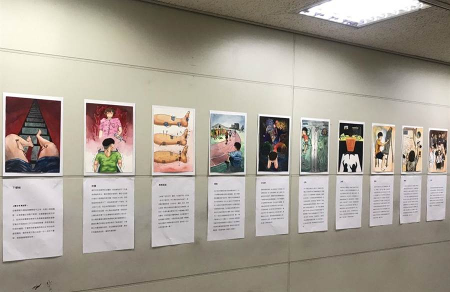 嘉中美術班學生黃友廷在中國醫藥學院附設醫院展出畫作。(嘉中提供/廖素慧嘉義市傳真)