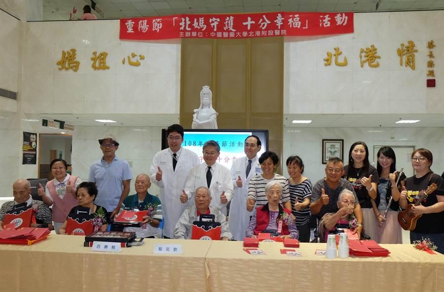 媽祖醫院慶重陽,邀9旬長者談養生長壽之道。(張朝欣攝)