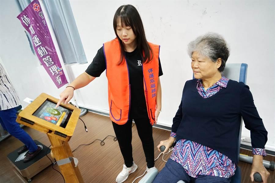 育達科大啟用「數位樂齡健身中心」,提供長輩健身去處。〔育達科大提供/謝明俊苗栗傳真〕