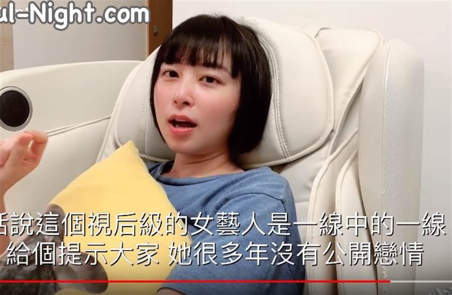 楊斯雅拍片大爆演藝圈賣淫內幕。(取自楊斯雅YouTube)