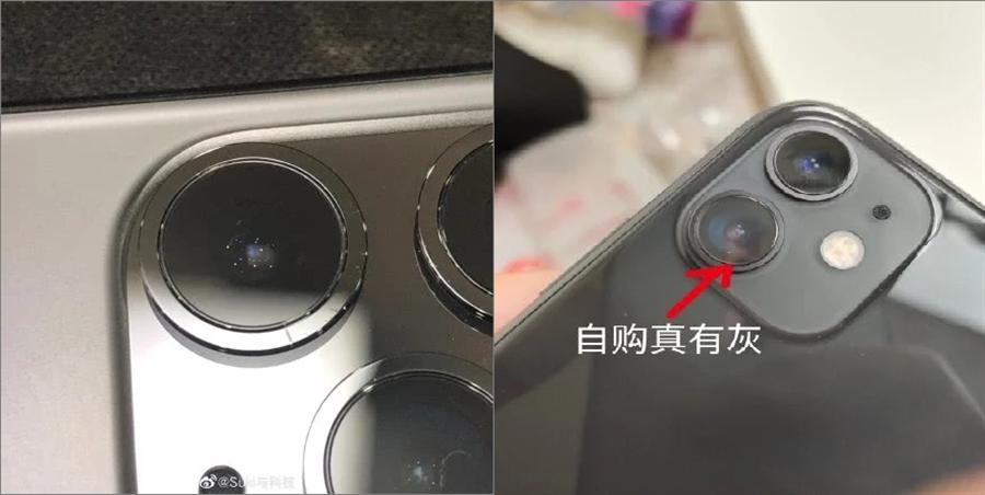 大陸iPhone 11用戶在網路上提供的鏡頭進灰照片。(圖/騰訊網)