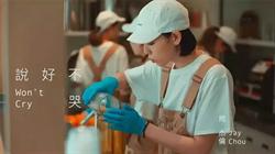 周董新作《說好不哭》助攻 台奶茶店強轟上海灘