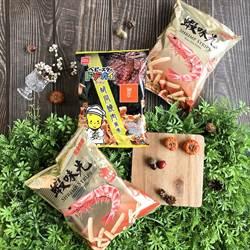7-11「星級美味特賞」  零食推豪華新口味包裝
