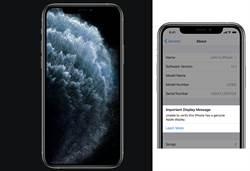 未經官方管道更換螢幕 iPhone 11將跳出警示通知