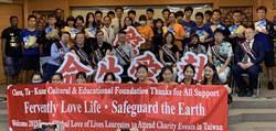 全球熱愛生命獎得主齊聚 與道明師生分享動人樂章