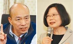 國際觀察:楊艾俐》選後 兩岸領導人得會面