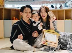 恭喜!林宥嘉認丁文琪懷二胎 女寶寶報到集滿好字