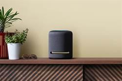 亞馬遜瘋狂發表15款新品 Alexa全面進駐