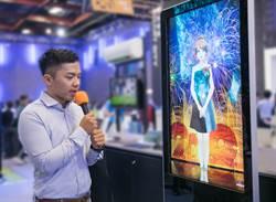 資策會發表AI虛擬助理 可導入金融服務準確度達85%