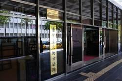 債留台灣被訴毀損債權 陳由豪跨海聲請判無罪法官裁駁