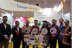 打造臺印尼農業合作新契機 農委會組團參展