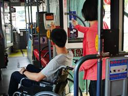10月1日起身心障礙陪伴者也能享福利