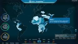 對應糧食危機 阿里巴巴攜手聯合國運用AI發表世界飢餓地圖