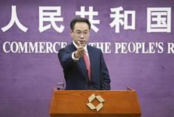 準備第13輪談判 陸商務部:中美雙方正保持密切溝通