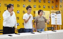 公民團體與時力舉行記者會籲民眾參與929台港大遊行