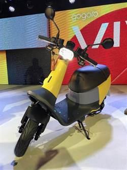 Gogoro推出首款綠牌車VIVA 最低25,980元可入手