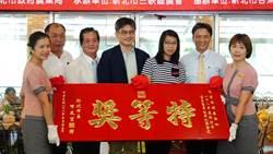 首辦三峽白茶製茶技術競賽 建立三峽茶葉新品牌