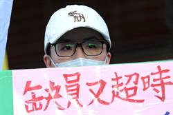 裁決大會前夕 長榮空服24小時靜坐抗議